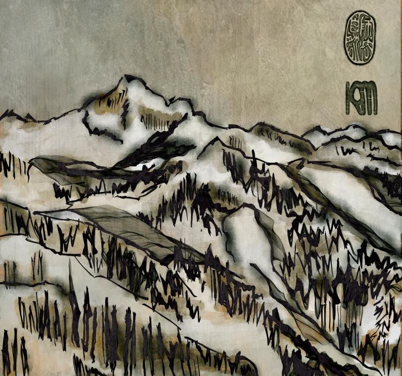 A Mountain Hike